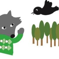 「オオカミのセーター」作品No.8