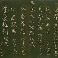 2017年3月5日(日)宝塚教室