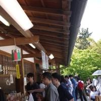 GW2日目その1(京都府)