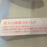 牛丼風、がっつりまぜ麺、ほんま牛丼を食べてるのと同じや~ん!720円(+税)はちと価値あるか!