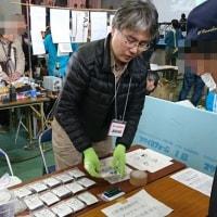 西日本ハムフェア2017