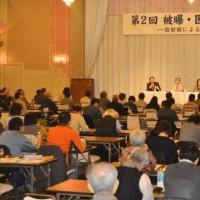 福島で被曝・医療シンポ 医師ら200人参加し活発な討論