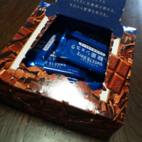 生きた乳酸菌をチョコレートで♪『乳酸菌ショコラ』