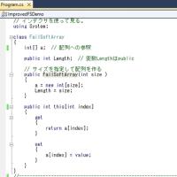 C#で遊んでました。インデクサ。