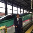 東北新幹線で盛岡へ行ってきました