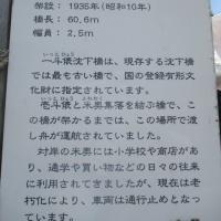 ==大政奉還;150周年== 高知を巡る(9)