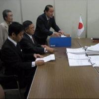 日本解体法案反対請願提出のご報告
