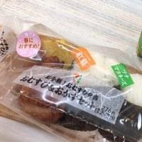 おむすび弁当とほうれん草たっぷりかきたま拉麺を頂きました。 at セブンイレブン 横浜クロスゲート店