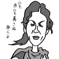 週刊朝日「山藤章二の似顔絵塾」掲載!!(中島みゆき)