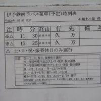 2017.5.21 土小屋〜北沢〜土小屋