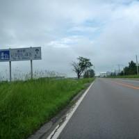 2011年北海道 21日目 7月10日 上士幌~新得~勇足