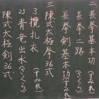 2017年4月16日(日)宝塚教室