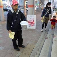 朝霞駅東口で共謀罪反対行動を行う