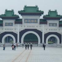 烈士祠(中華民国台北市)