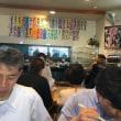 今日は四国・鳴門市の「味処あらし」でお昼を