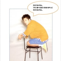 クォン・サンウ プリンサンウ3月号【『推理の女王』放送直前特別号💛】~by springさんヾ(≧▽≦)ノ