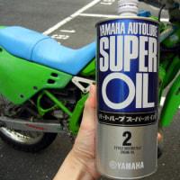 ヤマハの青缶2ストオイル補充
