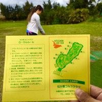 ゴルフ 宮古島 !? ウミオト UmiOto リゾート