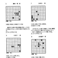 2006年度初級戦解答-解説