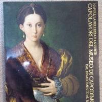国立西洋美術館「アルチンボルド展」感想(1)