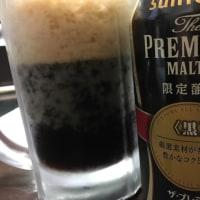 黒ビール2選