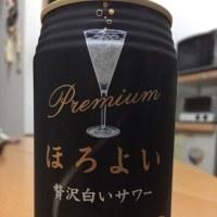 う~ん?!「Premium」?
