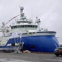新船ENERGY  アイスランド