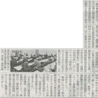 #akahata 信用保証の改悪阻止/全商連・東京土建が国会要請・・・今日の赤旗記事