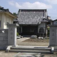 歓喜山正福寺