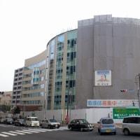 江東リハビリテーション病院