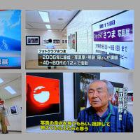 MBCテレビ放送