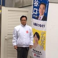 高座渋谷駅で朝のご挨拶