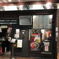 ガッツリTETSU ★ 夜の部のつけ麺