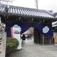 大峯山護持院 櫻本坊(2017年4月15日参拝)