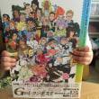 Gのレコンギスタ キャラクターデザインワークス発売しました!