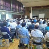 朝陽地区人権を考える住民集会