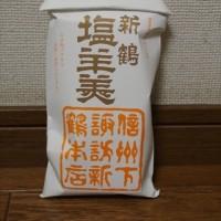 2016年10月22日 諏訪旅行 その(下社秋宮、春宮)