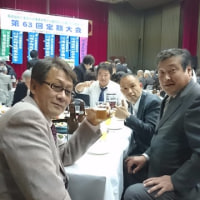 川連第63回定期大会!