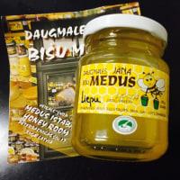 ラトビアの蜂蜜