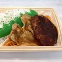 デミハンバーグ&生姜焼弁当を頂きました。 at セブンイレブン 横浜クロスゲート店
