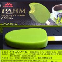レビュー:パルム(抹茶)
