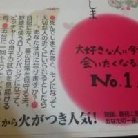 読書8(とりつくしま)