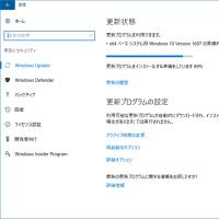 またこれだ( `ー´)ノ  windows10の更新