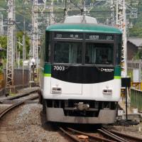 八幡市駅で京阪7000系をミラーレス一眼(LUMIX G5)で撮影