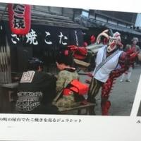 太秦映画村そにょ2-1