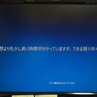 Windows 10 Creators Update(本日提供開始)