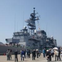 海上自衛隊 練習艦 しまゆき
