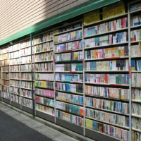 書店壁書庫(神田神保町)