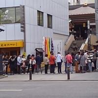 日本酒利き歩き