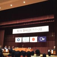 関東選抜大会①